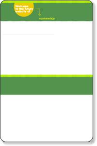 南砂町駅 順天堂東京江東高齢者医療センター|病院紹介|順天堂東京江東高齢者医療センターの詳細情報ならここカラダ