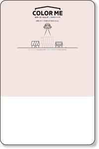 大人可愛い雑貨店カラーページ[colorpage]