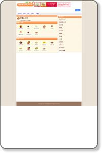 「 洋食レシピ 」 - クッキングノート