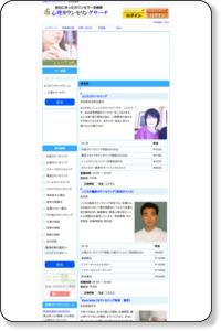 奈良県検索 1ページ-心理カウンセリングサーチ
