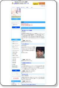 青森県検索 1ページ-心理カウンセリングサーチ
