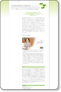 カウンセリングオフィス・ヒロ/カウンセラー・臨床心理士・山口裕子竏柱o歴・取り組み・研究発表実績