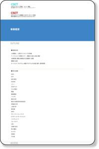 カウンセリング アクセス 道のり案内 of CS カウンセリング 東京 (港区 南麻布)