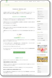 カウンセリングサービス■会場のご案内(大