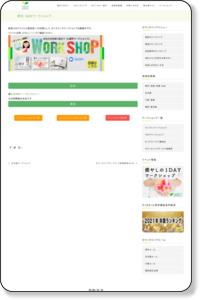 カウンセリングサービス【東京】東京カウンセリングルームのご案内&所属カウンセラー一覧