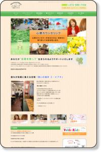 大阪高槻市|幼児教育・児童教育・心理カウンセリング・犬のしつけ|Advising Officeクロス・ワード トップページ