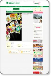 タロット占い(全6回) - 奈良カルチャーセンター ミ・ナーラ、奈良市、天理市、大和郡山市、新大宮駅で趣味・習い事をお探しなら