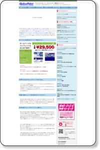 広告全般・印刷・デザイン・看板・ホームページ制作 CyberPrint - サイバープリント -埼玉県八潮市