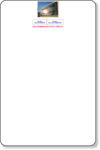 −岡山県立岡山大安寺高等学校/岡山県立岡山大安寺中等教育学校ホームページ−