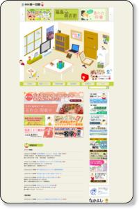 第一印刷-広告宣伝のオフセット印刷・ホームページ制作・ノベルティ製作をサポート