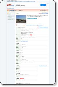 やしま第一健康ランド(香川県高松市)−日帰り温泉の検索:デイ温泉ドットコム