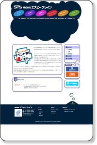 ホームページ制作・ブログデザインのデジコム、東京都中野区 中野新橋徒歩三分 | Home