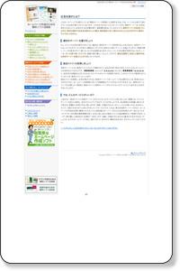 広告を消すには?|ホームページ作成のための無料ソフト活用方法