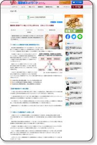 糖尿病・肥満が「うつ病」リスクを上昇させる 日本人1万人を調査 | ニュース・資料室 | 糖尿病ネットワーク