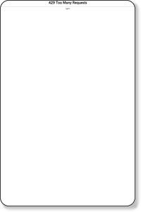 加藤診療所(文京区本駒込)【ホームメイト・リサーチ-ドクターマップ】