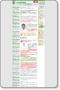 松浦こどもメンタルクリニック | 病院を探す | 香川県の病院・介護施設ナビ - 香川の内科、外科、美容外科、歯科、接骨院、動物病院検索サイト