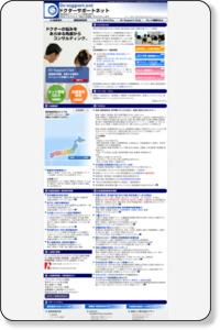 医院開業|Drサポートネットの医院経営総合情報サイト