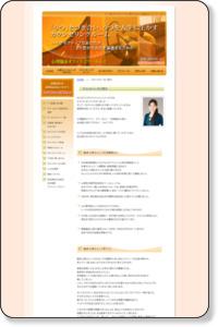 うつ 心理 カウンセリング なら 東京 渋谷 の心理臨床オフィス どり〜みんぐ|カウンセラーのご紹介