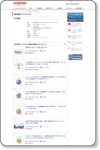 プレスリリース・ニュースリリース配信代行『ドリームニュース』