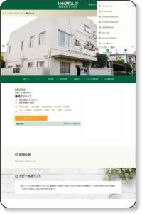 藤成クリニック 東京都 練馬区 在宅医療 入院施設完備 長期入院 短期入院 老人科