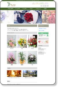 HOME|フラワーギフト・供花なら東京荒川区台東区のお花屋さん「花秀」|ブライダル・葬儀用のお花もお任せ下さい!