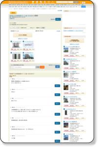 東京都下で24時間営業のラーメン屋ってありますか?|マンション口コミ掲示板・評判