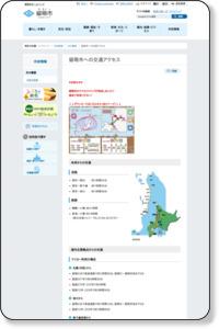 留萌市への交通アクセス - 留萌市ホームページ