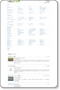 スポーツショップ < 文京区【e-shops】スマホ対応