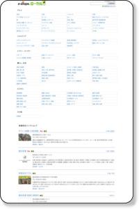 市場調査 < 江東区【e-shops】スマホ対応