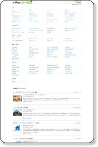 学校・教育情報提供 < 大田区【e-shops】スマホ対応