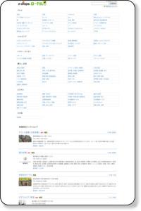 マリンスポーツ < 大田区【e-shops】スマホ対応