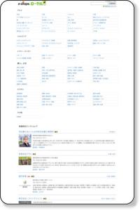通信教育 < 大阪市北区【e-shops】スマホ対応