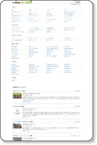 教育団体 < 北九州市小倉北区【e-shops】スマホ対応
