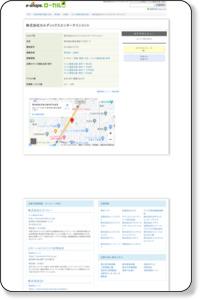 株式会社カルディックスエンターテインメント < 台東区(テレビ番組企画・制作)【e-shops】スマホ対応