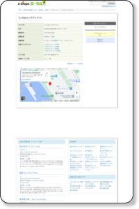 うぃなぁエンタテイメント < 江東区(プロダクション)【e-shops】スマホ対応