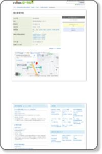 現代教育学院 < 文京区(学習塾・進学教室)【e-shops】スマホ対応