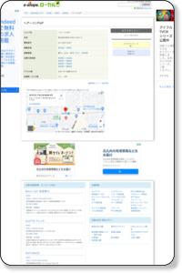ヘアーインPeP < 中野区(美容院)【e-shops】スマホ対応