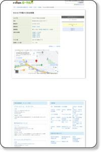 共立女子学園大日坂幼稚園 < 文京区(幼稚園)【e-shops】スマホ対応