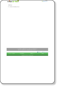 東京トリム体操協会(NPO法人) < 目黒区(趣味・スポーツ団体)【e-shops】スマホ対応