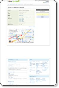 A&Fカントリー渋谷ヒカリエShinQs店(えーあんどえふかんとりーしぶやひかりえしんくすてん)< 渋谷区(アウトドア用品)【e-shops】スマホ対応
