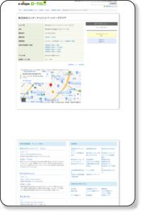 株式会社エンターテイメントパートナーズアジア < 中央区(映画製作・配給)【e-shops】スマホ対応