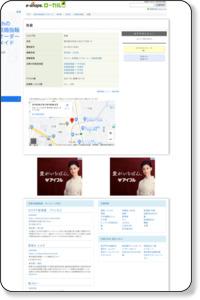 美蔵(みくら) < 文京区(居酒屋)【e-shops】
