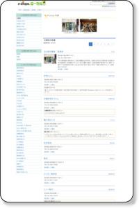 江東区ラーメンランキングTOP30 (口コミ・レビュー)【e-shops】