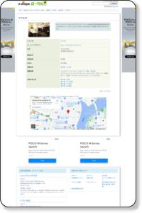 リベルタ < 中央区【e-shops】スマホ対応