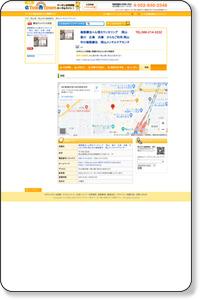 地図:岡山の心理カウンセリングと催眠療法| 岡山メンタルケアセンター/岡山市の催眠療法|鳥取県、香川県、広島県、兵庫県からもご利用:eタウンタウン岡山県