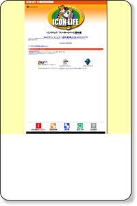 Webデザイン | 素材集 [ ICON LIFE ]