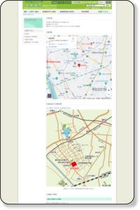 交通アクセス | 荏原病院