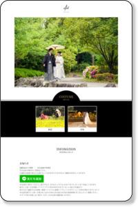 結婚写真エフェット|結婚式の写真撮影なら結婚写真エフェットへ。オフィスは東京と横浜