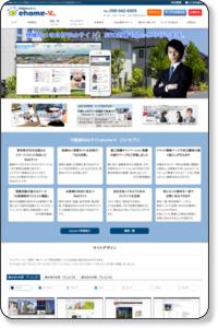 不動産ホームページは低価格・賃貸見積もり機能・簡単操作「eHome」。携帯・スマートフォン・PC全対応!