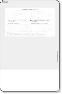 趣味の雑誌・趣味の本を発行するエイ出版社